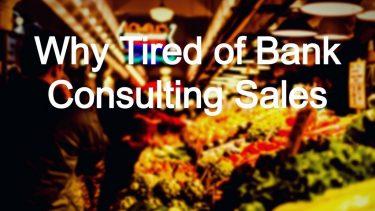 銀行のコンサルティング営業は正直コンサルティングでも何でもない件