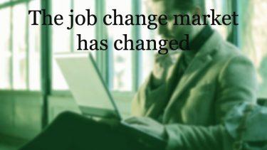 求められる銀行員とは?コロナは転職を大きく変えてくれた