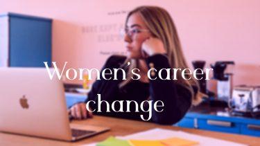 「転職を考えてみようかな」という女性銀行員にオススメの転職サイト