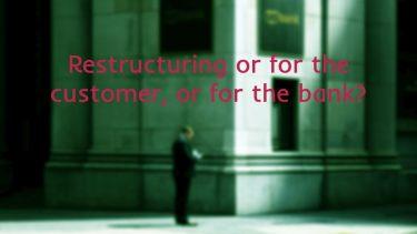 合併特例法で地銀再編が加速 再編は顧客のためか、銀行のためか?