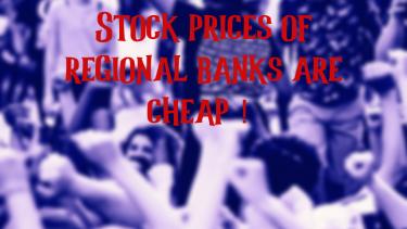 地銀再編 地銀の株価は割安 いつ買収されてもおかしくない?